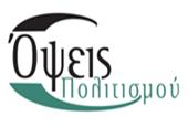 όψεις πολιτισμού logo